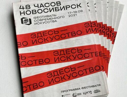 48 Stunden Nowosibirsk – Pressemitteilung
